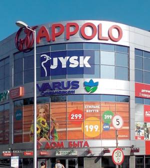 ... Магазин JYSK в ТРЦ Appolo в Днепропетровске ФОТО  YSK ... dab1221e7b3cb