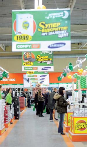 92bad1ae07f8 На сегодняшний день сеть Comfy входит в тройку лидеров по количеству  магазинов среди операторов бытовой техники и электроники в Украине фото   COMFY ...