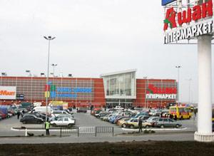 Во Львове открылся ТРЦ King Cross Leopolis
