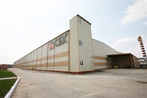Компания «СБК» продемонстрировала собственное производство