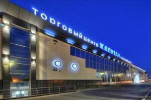 В Севастополе открылся современный торговый центр
