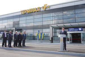 В «Борисполе» открылся новый терминал