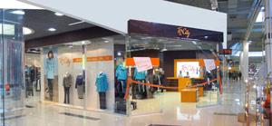 Магазины T.S.City открываются сразу в нескольких городах