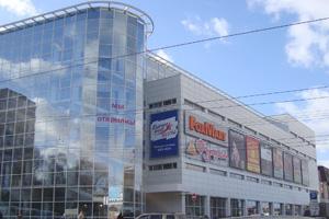 В Днепропетровске открылся FoxMart