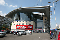«Фокстрот» открыл новый флагманский магазин