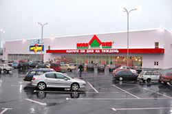 Fozzy Group покупает магазин