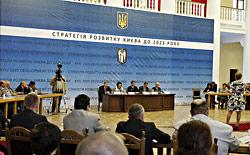 Состоялось общественное обсуждение Стратегии развития Киева