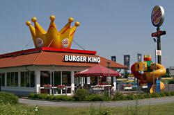 Burger King выйдет в Украину?