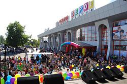 ТЦ DEPOTt center открылся в Николаеве