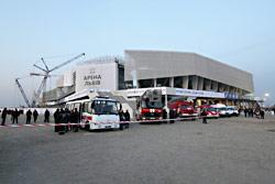 Стадион «Львов Арена» официально открыт