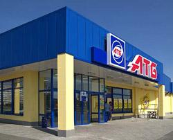 «АТБ-маркет» может поменять владельцев
