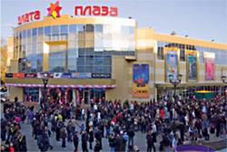 McDonald's откроется в ТЦ «Злата Плаза» в Ровно