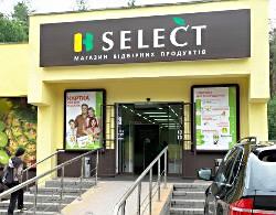 В Киеве открылся магазин премиум-сегмента «ВК SELECT»