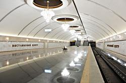 Станция метро «Выставочный центр» открыта