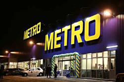 В Житомире открылся МЕTRO Cash & Carry