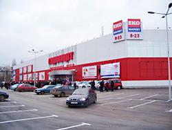 В Херсоне открылся крупнейший в городе «ЭКО-маркет»