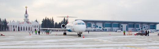 В аэропорту «Харьков» введен в эксплуатацию новый перрон