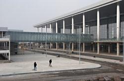 Завершено строительство терминала в аэропорту «Донецк»