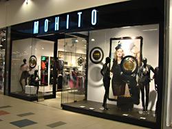 В «РайON'е» откроются известные одежные бренды