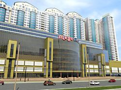 Многофункциональный комплекс «Мега-Сити» готовится к открытию