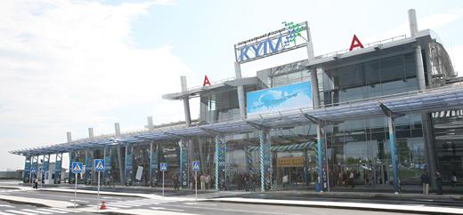 В аэропорту «Киев» («Жуляны») открыт новый терминал