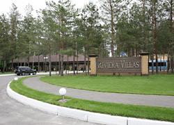 Открылась первая очередь коттеджного городка Riviera Villas