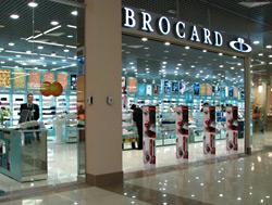 «Брокард-Украина» расширится до 100 магазинов