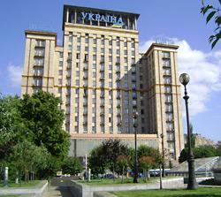 Гостиница «Украина» в Киеве сменит владельца