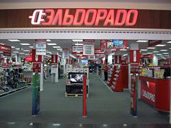 «Эльдорадо» пополнит сеть на 4 магазина