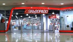 «Эльдорадо» открылся в ТРЦ Gulliver fde5c756267a3
